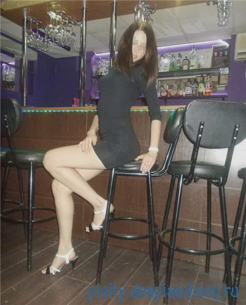 Новые проститутки г пермь